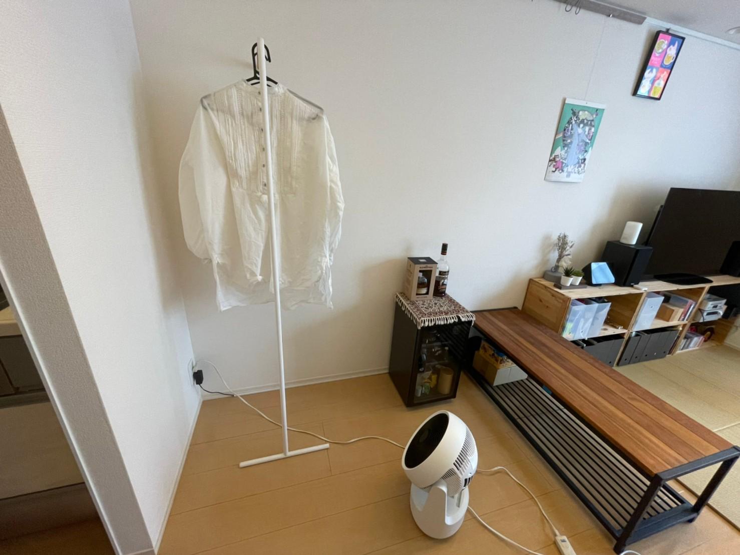 衣類乾燥時の置き方
