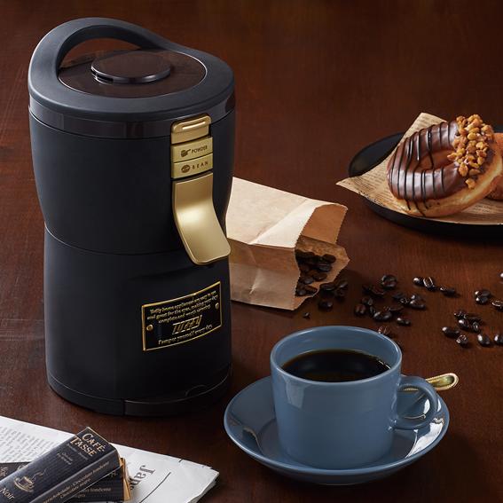 全自動ミル付アロマコーヒーメーカー