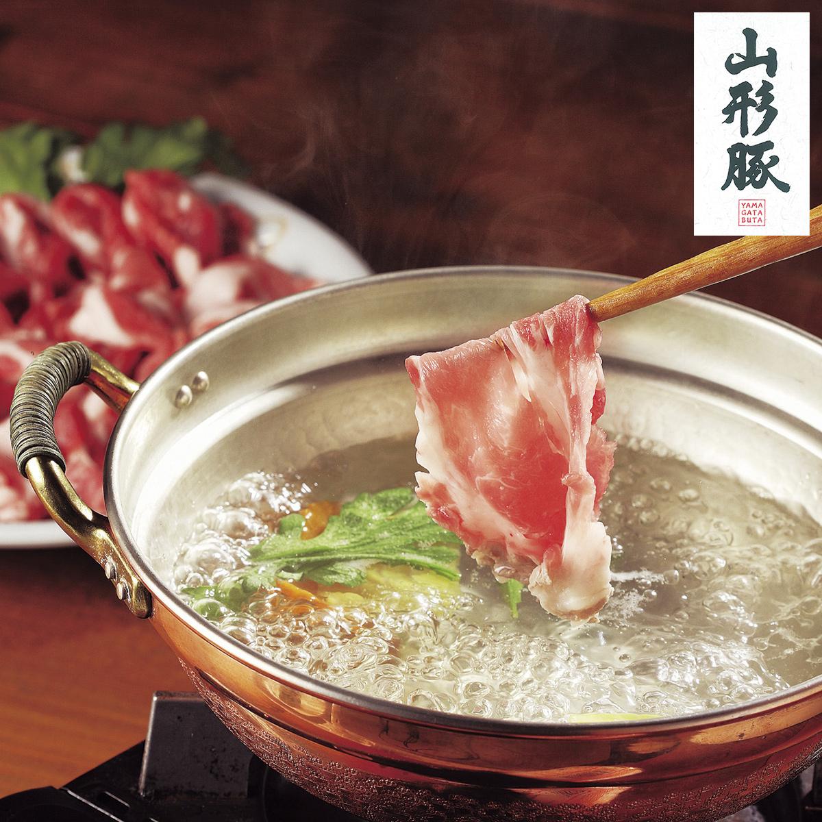 【産直】山形県食肉公社認定 山形豚 しゃぶしゃぶ 600g