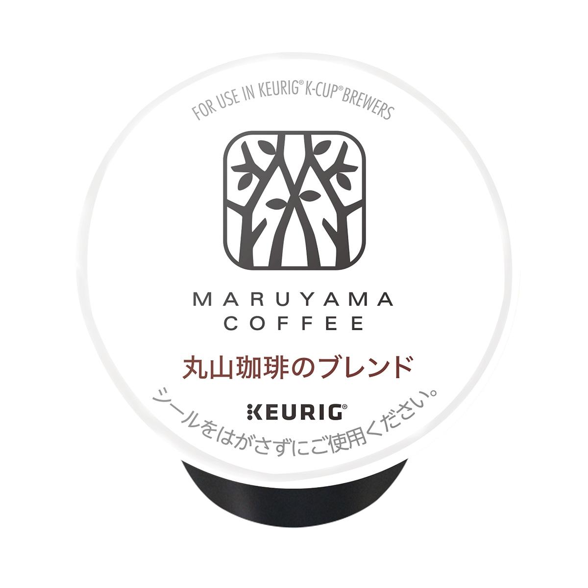【キューリグ】丸山珈琲 丸山珈琲のブレンド 2箱セット